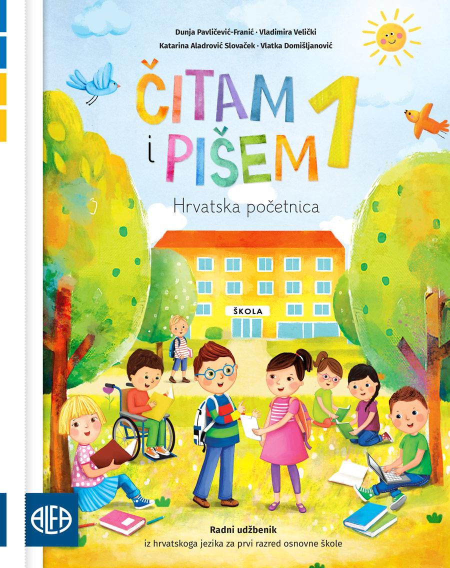 Radni udžbenik iz hrvatskoga jezika za prvi razred osnovne škole