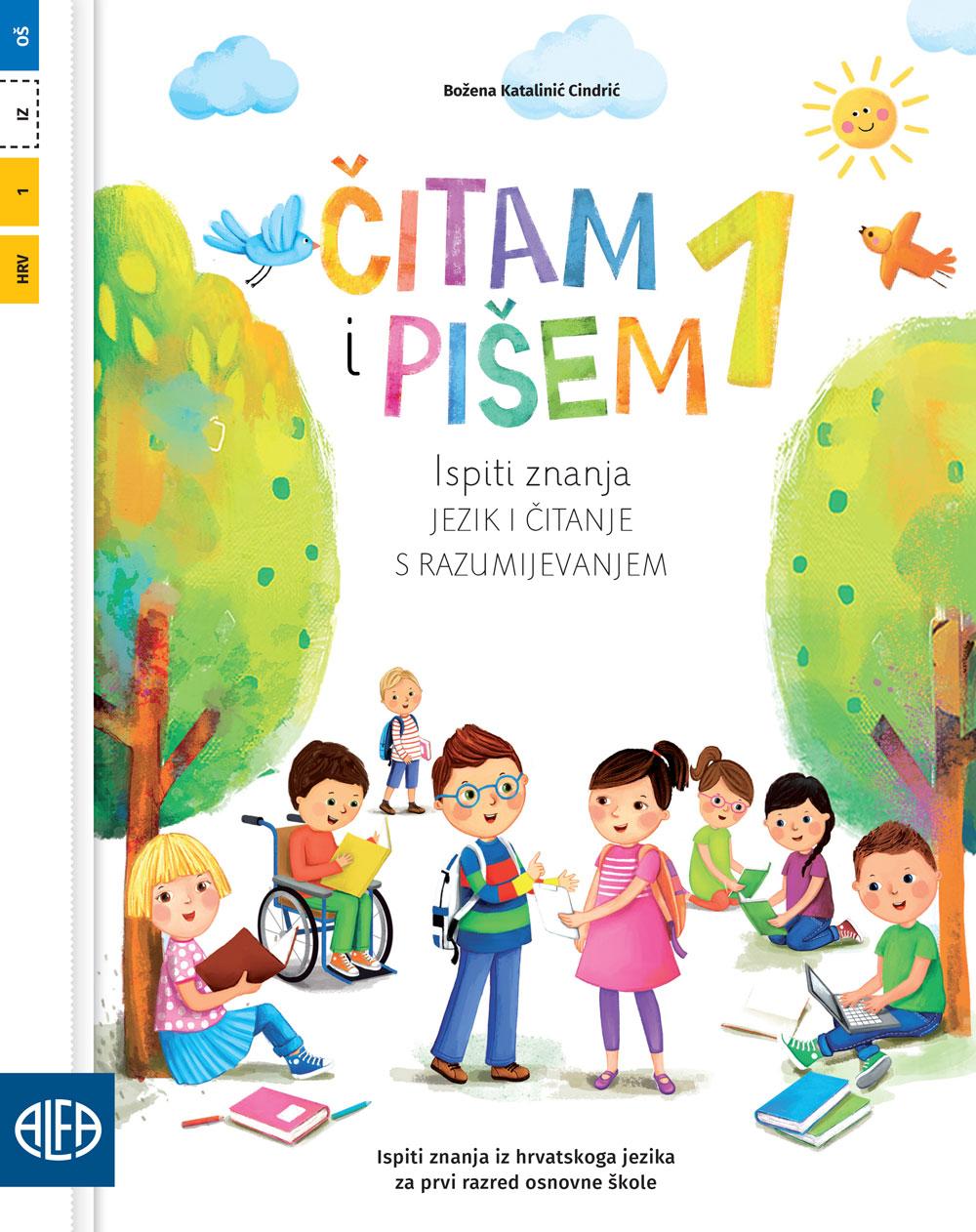 Ispiti znanja iz hrvatskoga jezika za prvi razred osnovne škole