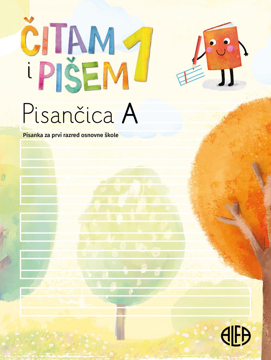 Pisančica A iz hrvatskoga jezika za prvi razred osnovne škole