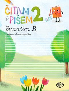 Pisančica B iz hrvatskoga jezika za drugi razred osnovne škole
