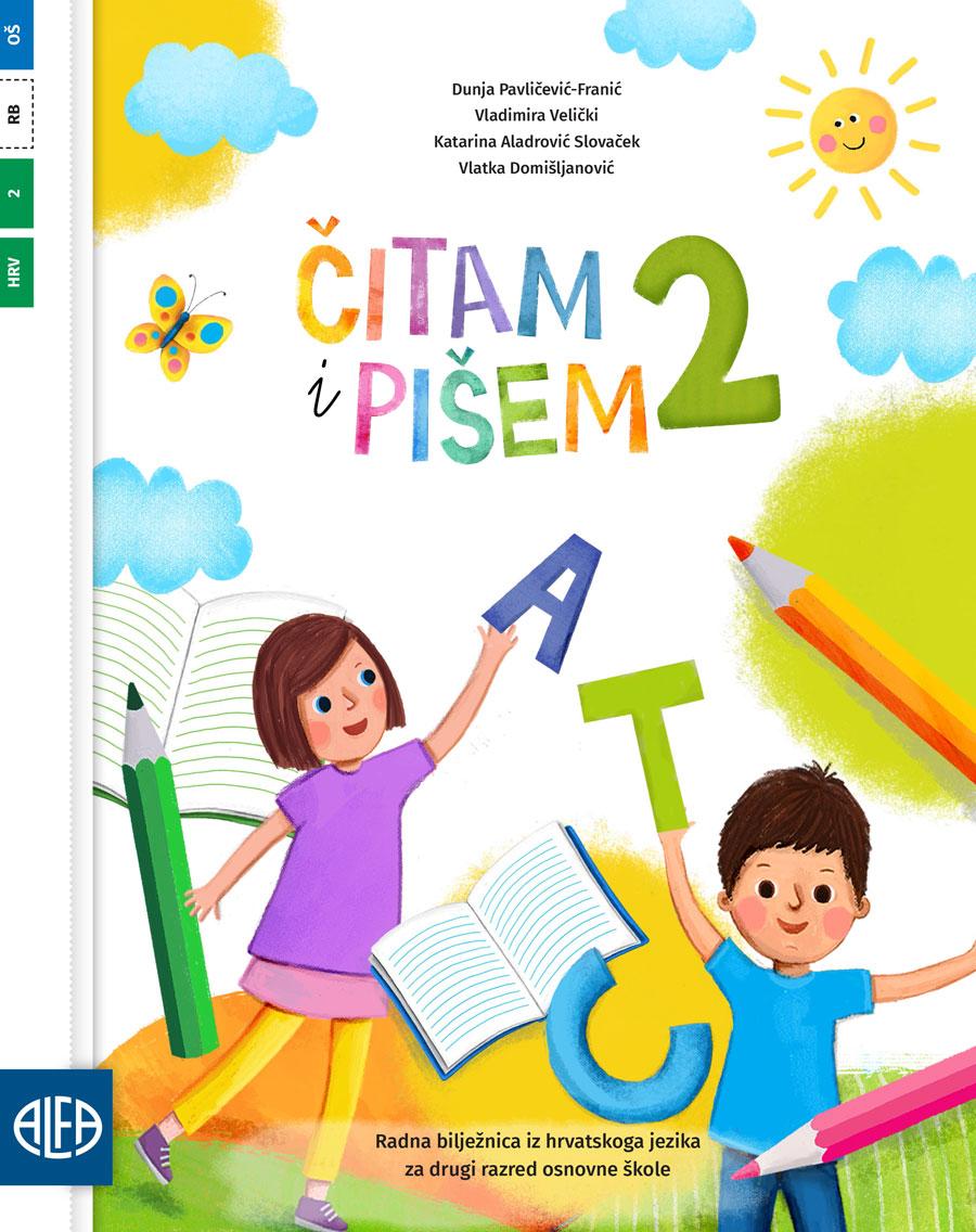 Radna bilježnica iz hrvatskoga jezika za drugi razred osnovne škole