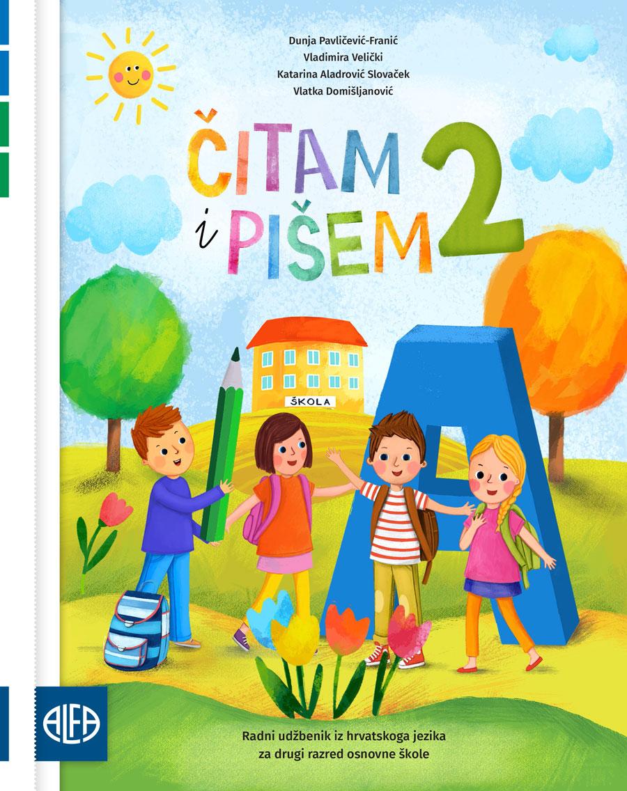 Radni udžbenici iz hrvatskoga jezika za drugi razred osnovne škole