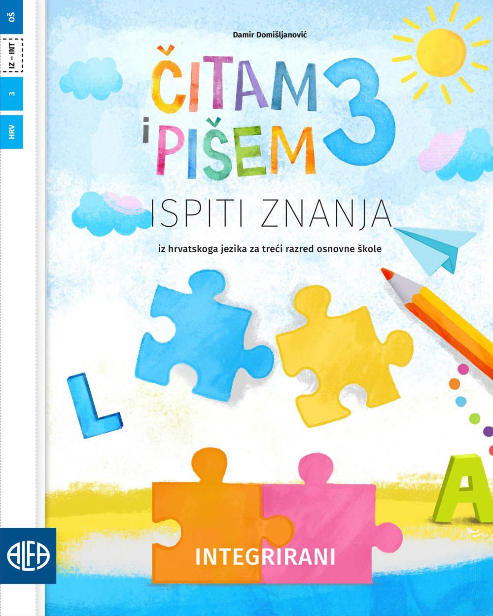 Ispiti znanja iz hrvatskoga jezika za treći razred osnovne škole