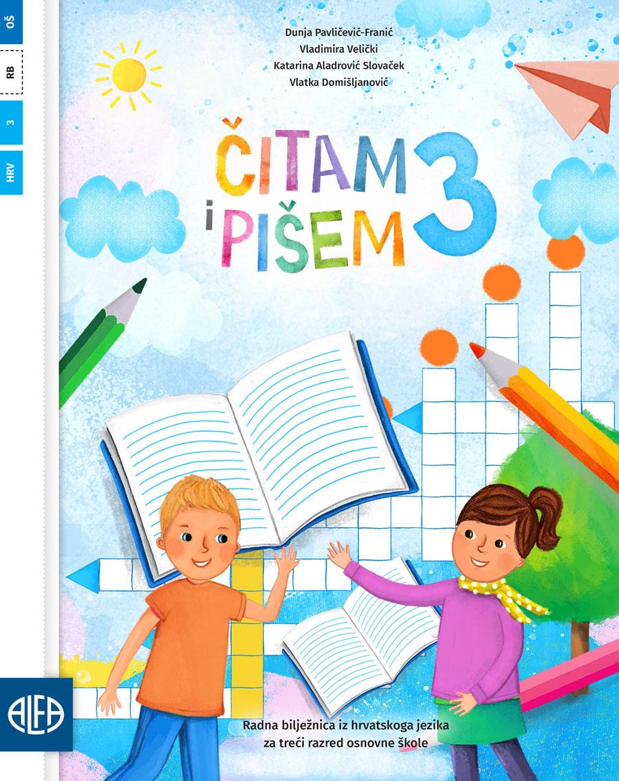 Radna bilježnica iz hrvatskoga jezika za treći razred osnovne škole