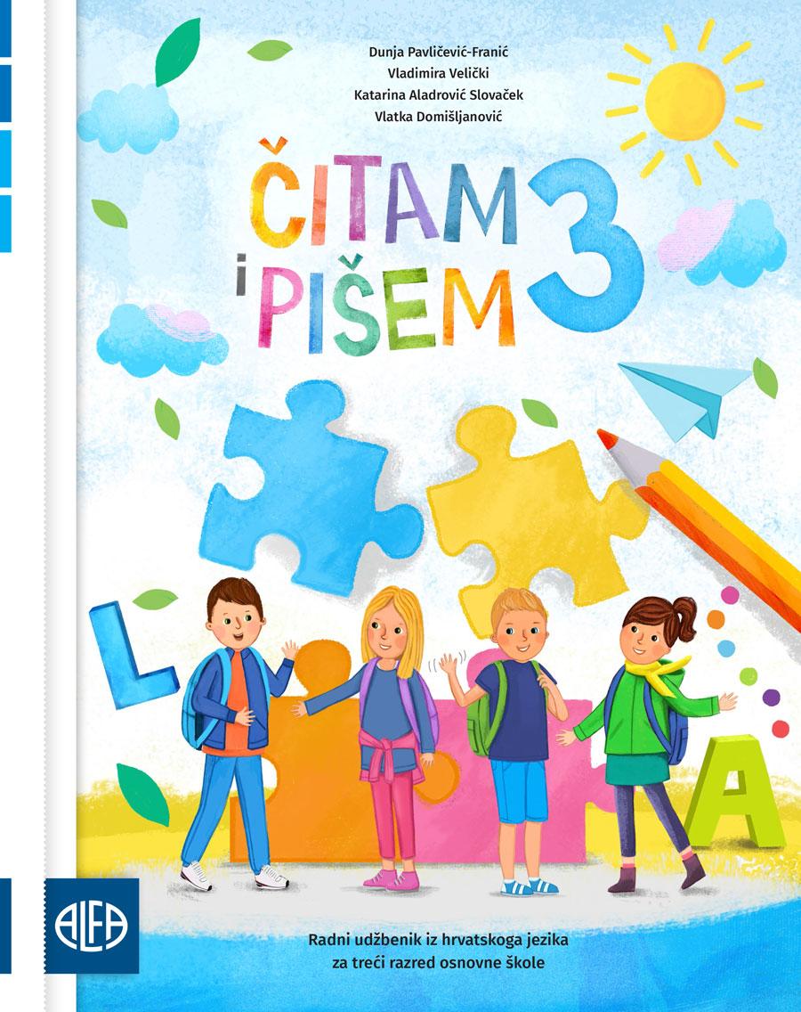 Radni udžbenik iz hrvatskoga jezika za treći razred osnovne škole