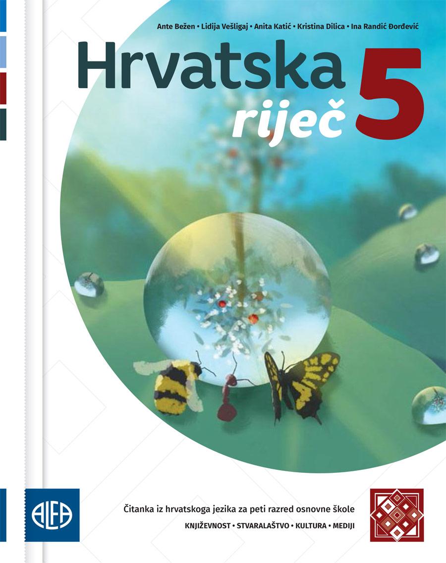 Čitanka iz hrvatskoga jezika za peti razred osnovne škole