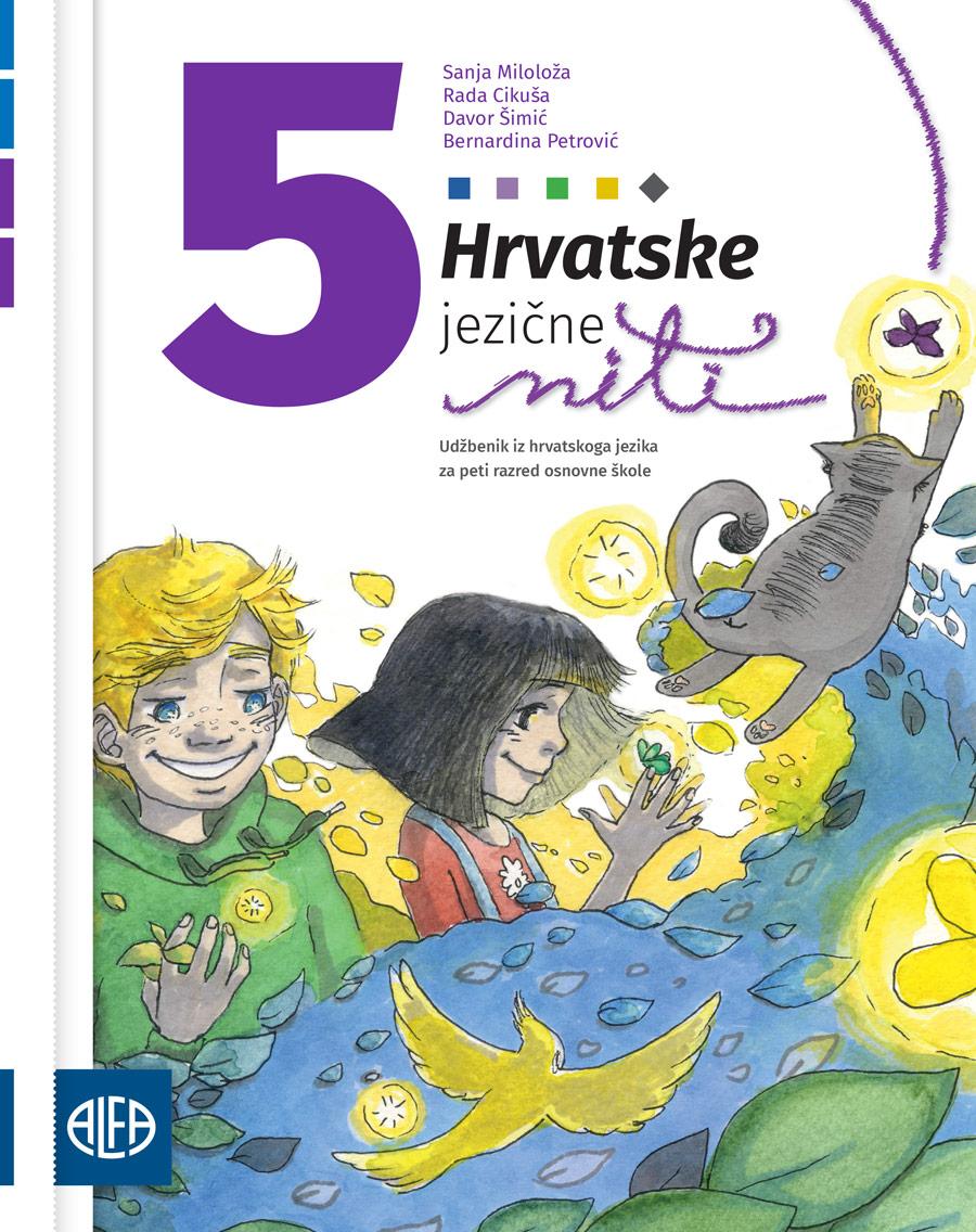Udžbenik iz hrvatskoga jezika za peti razred osnovne škole