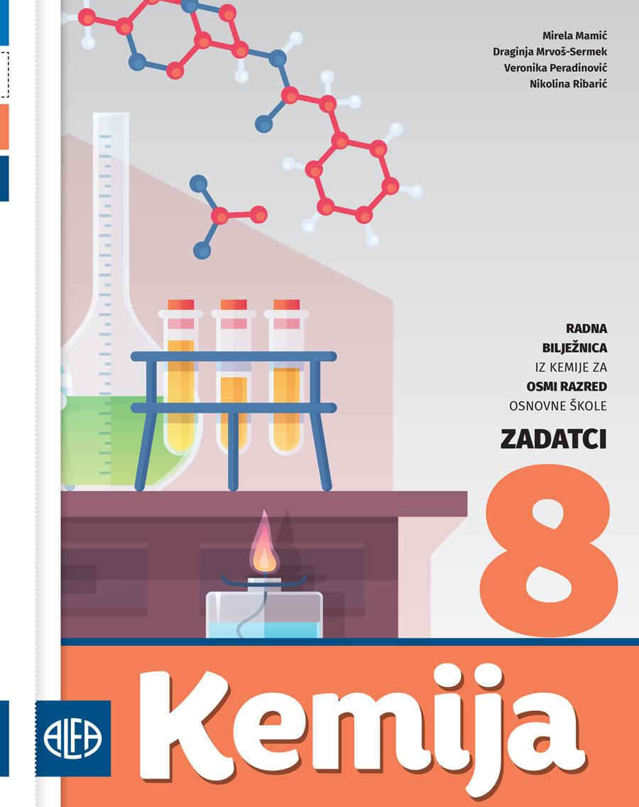 Ispiti znanja iz kemije za osmi razred osnovne škole