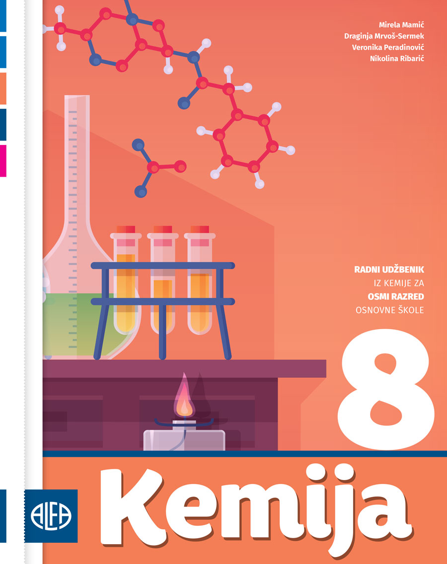 Radni udžbenik iz kemije za osmi razred osnovne škole