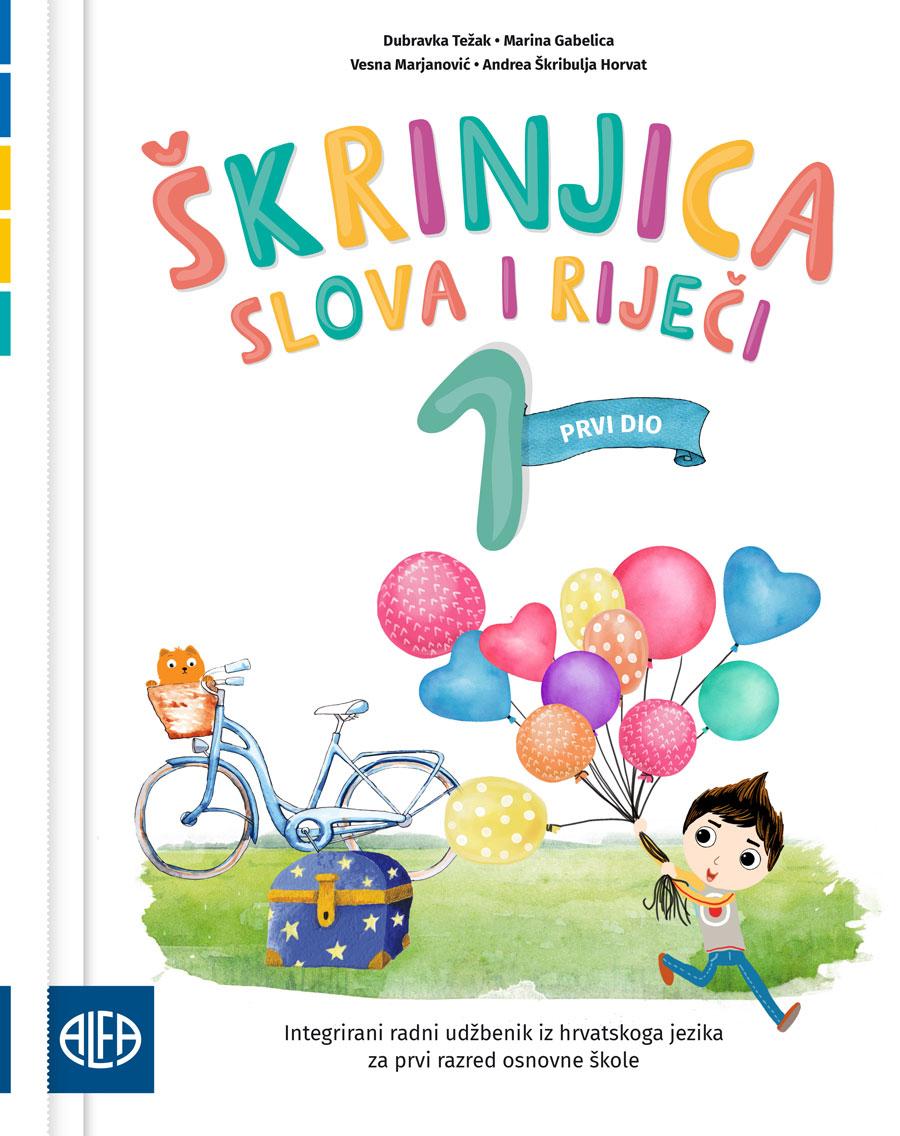 Integrirani radni udžbenik iz hrvatskoga jezika za prvi razred osnovne škole