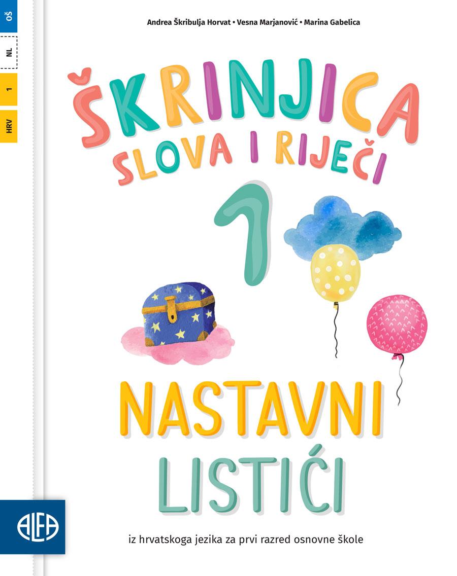 Nastavni listići iz hrvatskoga jezika za prvi razred osnovne škole