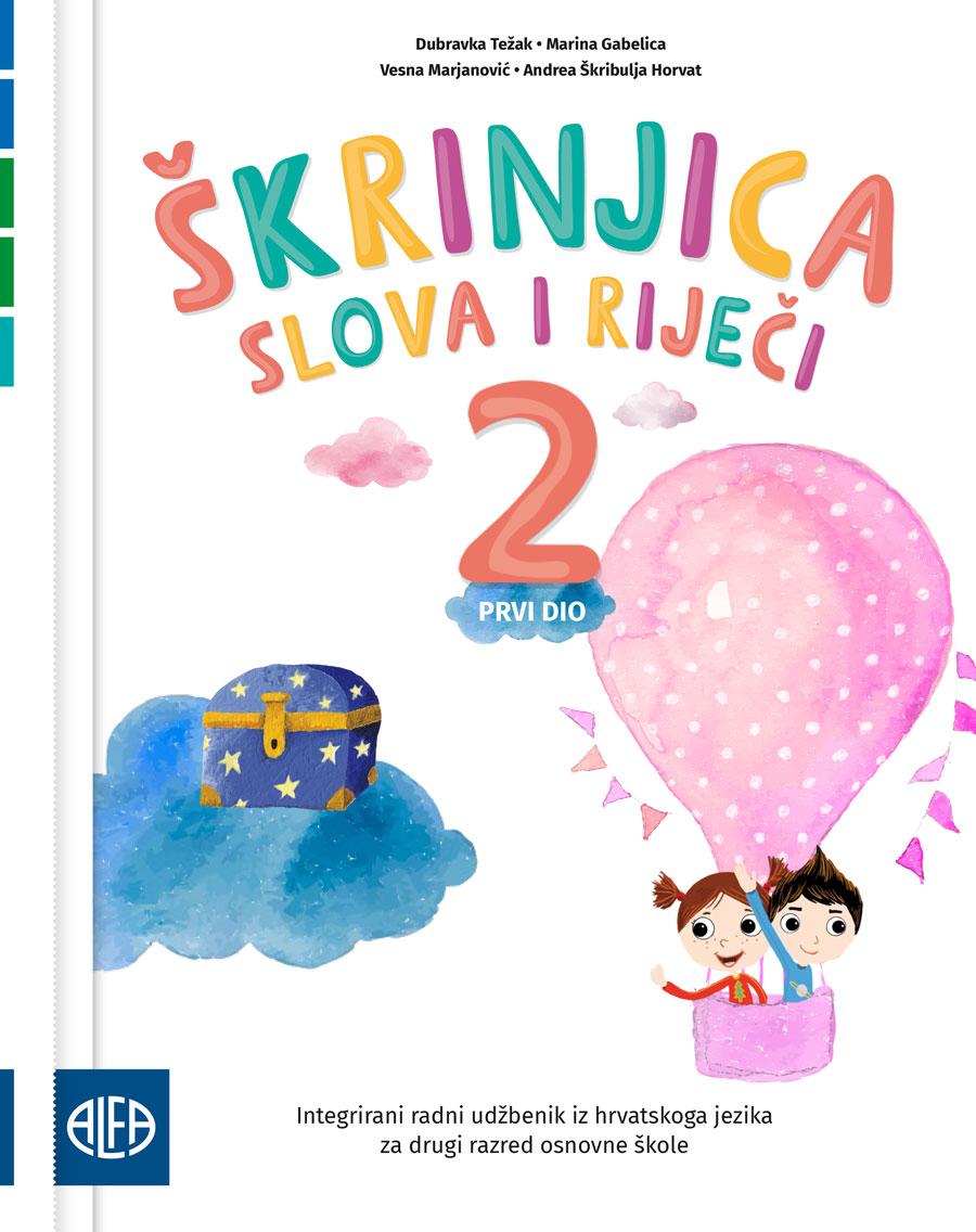 Integrirani radni udžbenik iz hrvatskoga jezika za drugi razred osnovne škole