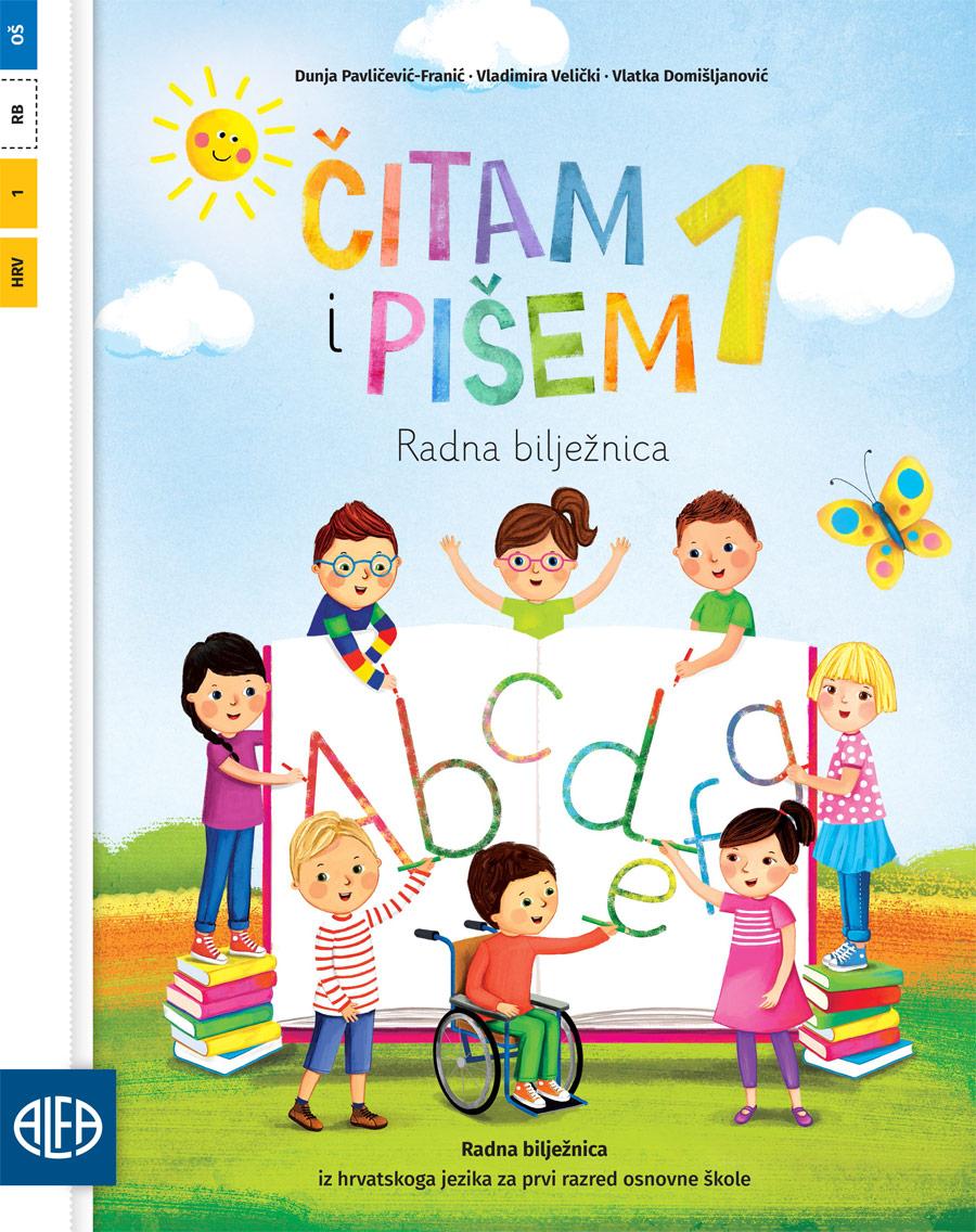 Radna bilježnica iz hrvatskoga jezika za prvi razred osnovne škole